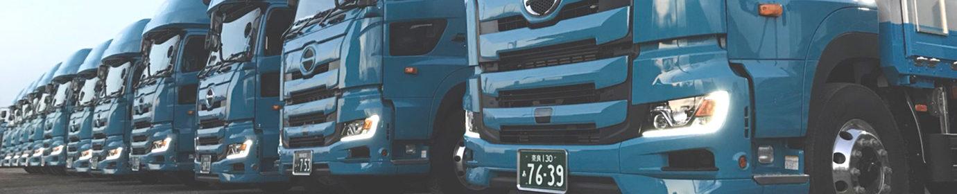 Fuji Truck