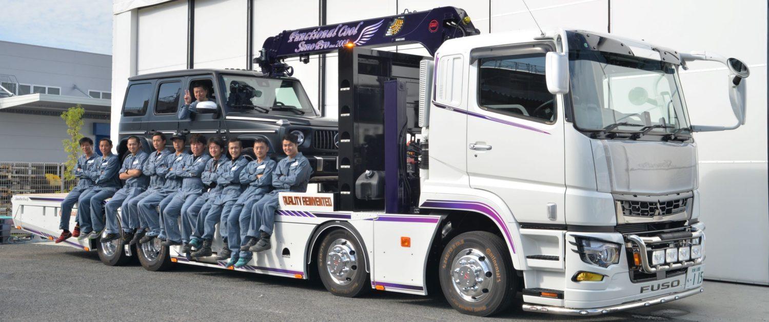 Senopro Trucks